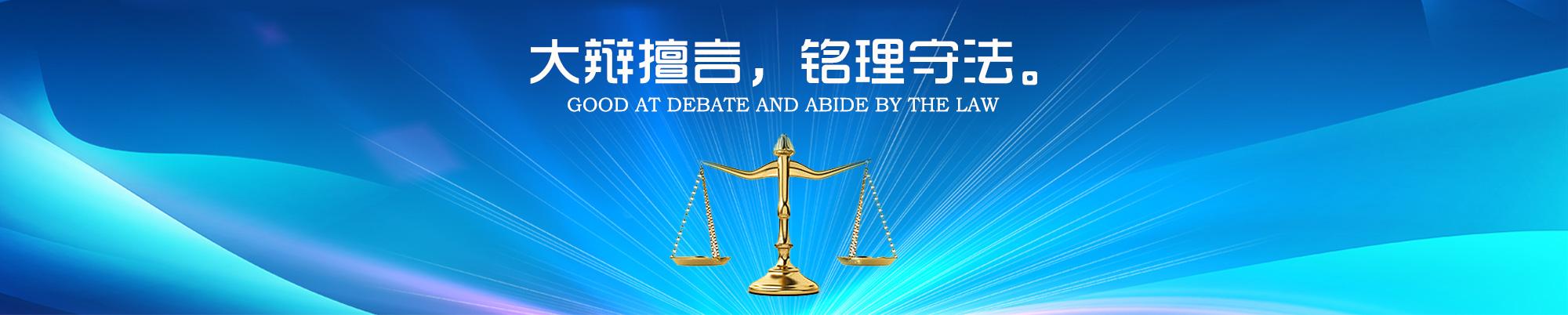 北京离婚财产分割律师